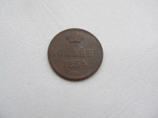 1 kapeika , Rusija , 1854