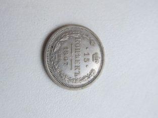 15 kapeiku , Rusija , 1907 sidabras