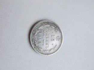 15 kapeiku , Rusija , 1915 sidabras