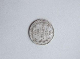 15 kapeiku , Rusija , 1904 sidabras