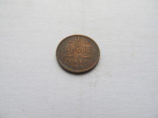 1 / 2 kapeikos , Rusija , 1912