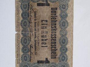 1 ost rublis , Lietuva , 1916