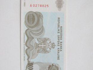 100 milijonų dinaru , Serbų Krajina , 1993 unc