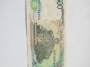 500 rupiah , Indonezija , 1988