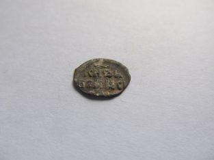 Česuika , Ivanas Rūstusis , 16 amžius , sidabras 6