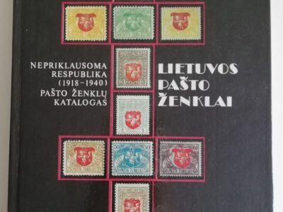 Lietuvos 1918–1940 m. pašto ženklų katalogas