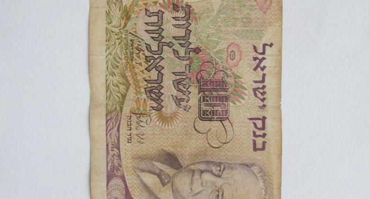 10 liru , Izraelis , 1968 .