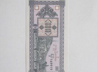 100 kuponi , Gruzija , 1993 unc