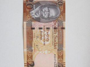 20 svaru , Pietų Sudanas , 2017 unc