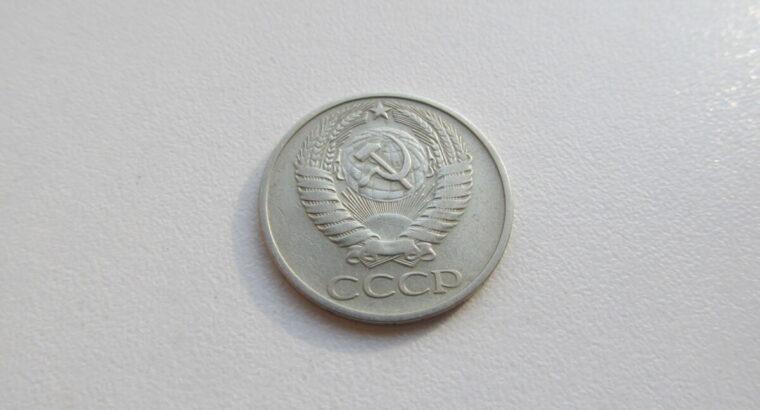 50 kapeiku , CCCP , 1974 ..