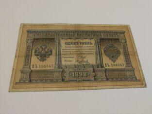 Carinis vienas rublis banknotas 1898 metu