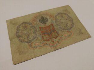Trys rubliai carines Rusijos banknotas 1905 metu