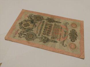 10 rubliu carines Rusijos banknotas 1909 metai