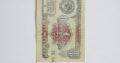 1 rublis , CCCP , 1991 ВБ 5884211