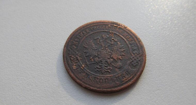 3 kapeikos , Rusija , 1876