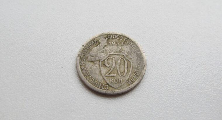 20 kapeiku , Rusija , 1932
