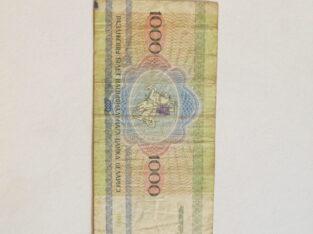 1000 rubliu , Baltarusija , 1992 vytis