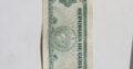 5 pesos , Kuba , 1960