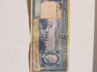 1000 escudos , Angola , 1970