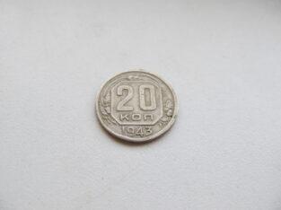 20 kapeiku , CCCP , 1943