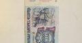 5000 rubliu , Rusija , 1992