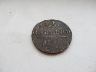 2 kapeikos , Rusija , 1798