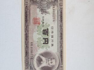 100 yen , Japonija , 1953 unc