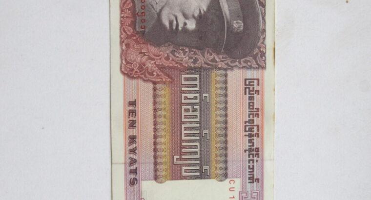10 kyats , Birma , 1973 nelenktas