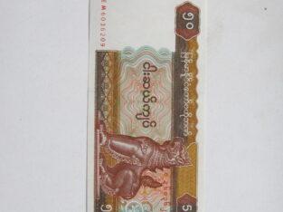 50 kyats , Mianmaras , 1994 unc