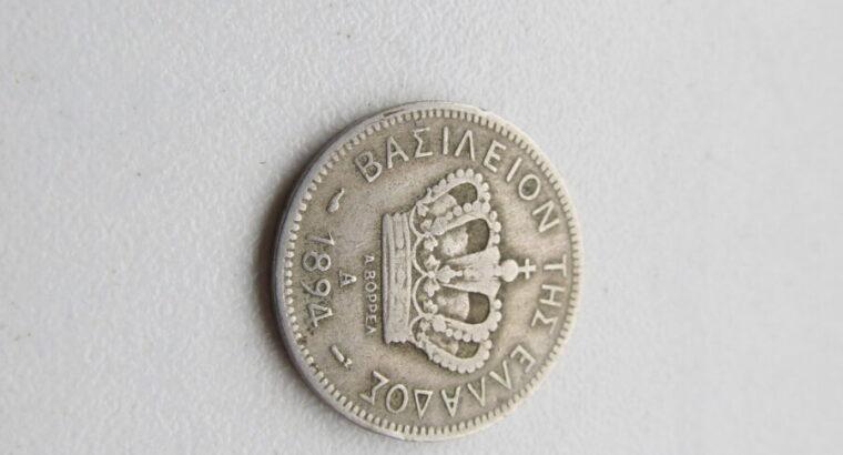 20 lepta , Graikija , 1894
