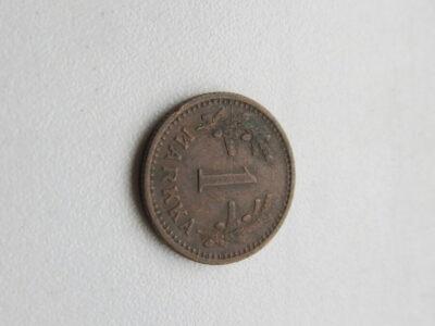 1 markka , Suomija , 1941