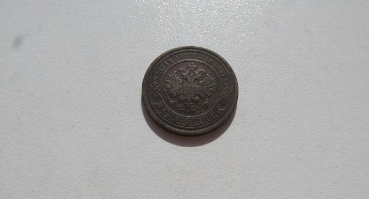 2 kapeikos , Rusija , 1908