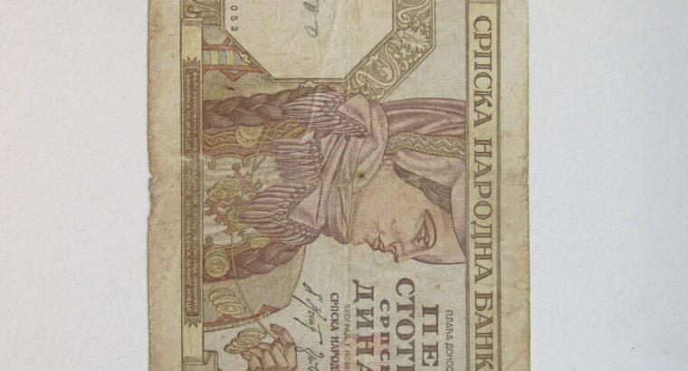 500 dinara , Serbija , 1941