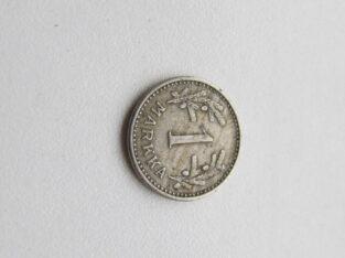 1 markka , Suomija , 1928