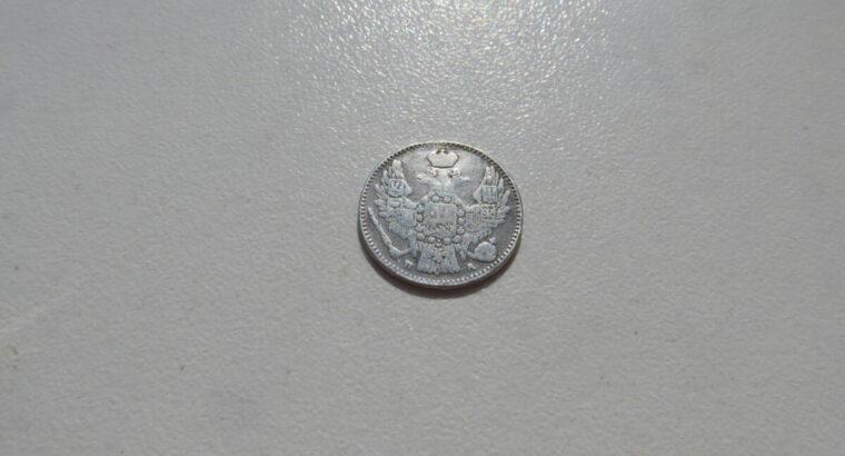 5 kapeikos , Rusija , 1849 sidabras